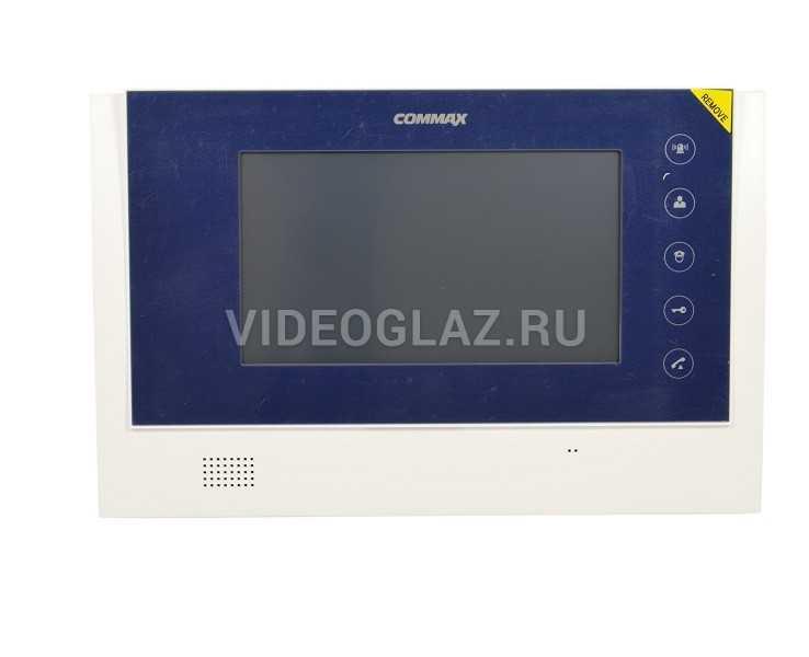 Commax CAV-705U синий