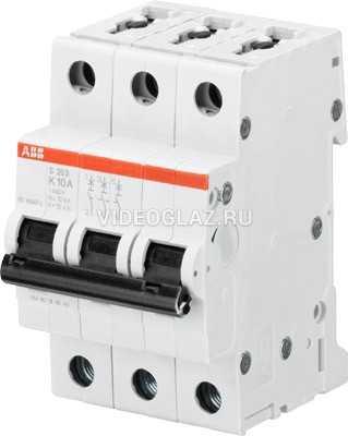ABB S203 Автоматический выключатель 3P 8А (K) 6kA (2CDS253001R0407)