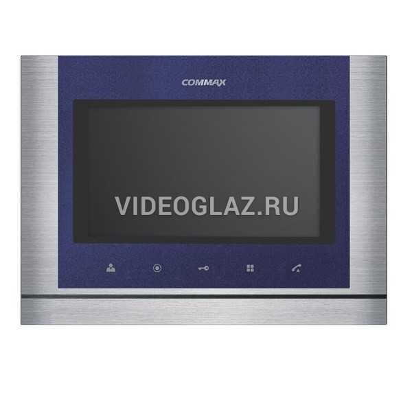 Commax CMV-70MX синий
