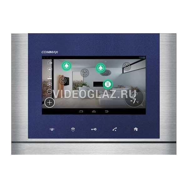 Commax CMV-70MX/VZ синий