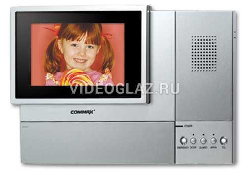 Commax CAV-702IM