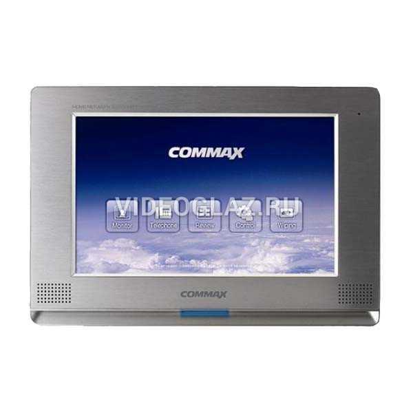 Commax CDV-1020AQ Vizit серебро