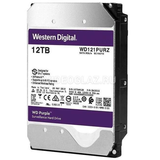Western Digital WD121PURZ