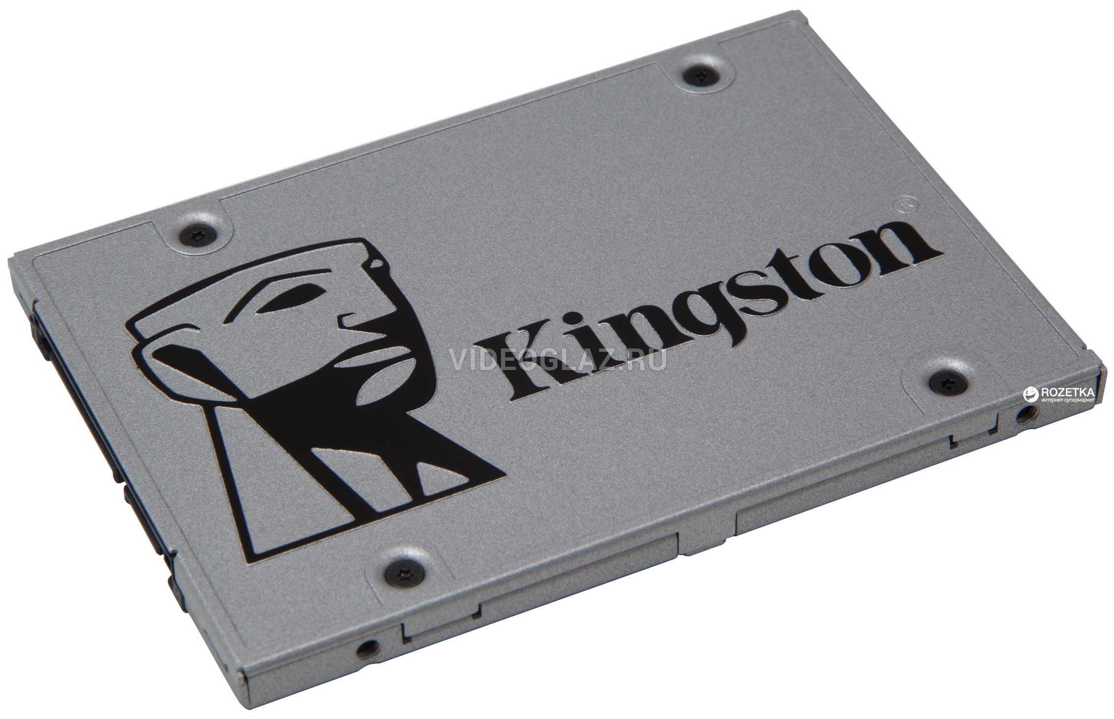 Kingston SSD 120GB UV400 Series SUV400S37/120G {SATA3.0}