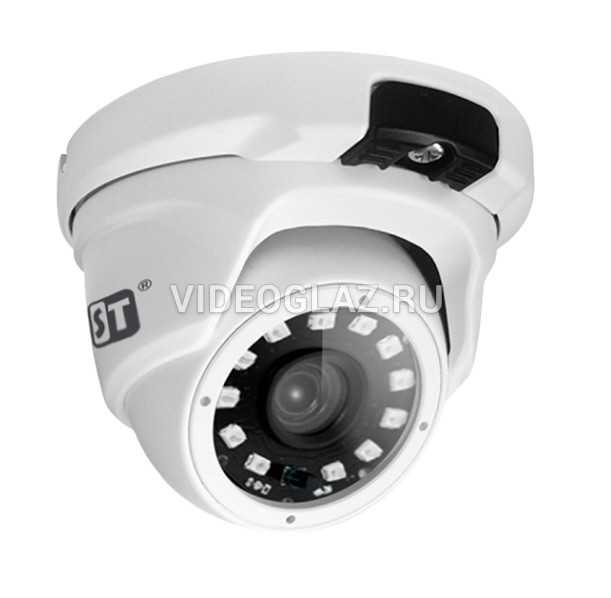 Видеокамера Space Technology ST-188 IP HOME STARLIGHT H.265 (2.8mm)