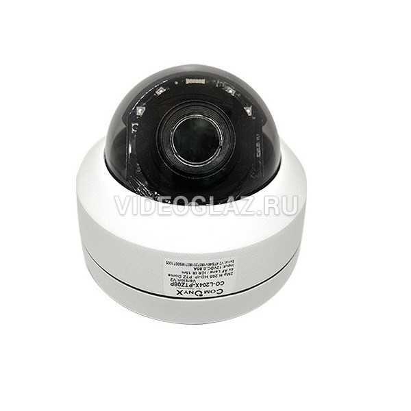 Видеокамера ComOnyX CO-L204X-PTZ08Pv2